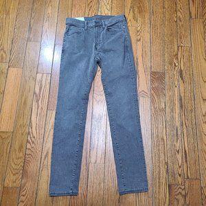 H&M Men's Gray Skinny Jeans